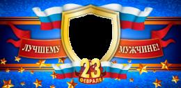 23feb_3